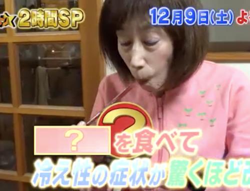 【告知】ジョブチューン(TBS)/テストの花道ニューベンゼミ( NHK.Eテレ)