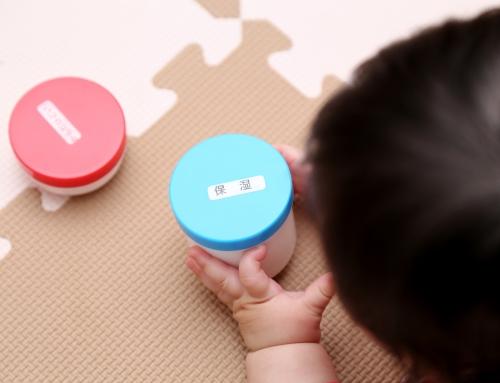 「赤ちゃんのあせも」の治し方。自然治癒する?市販薬は?|医師監修